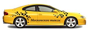 оклеиваем-таки_(2)